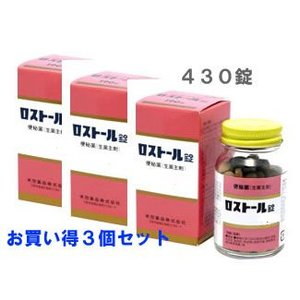 米田製薬 ロストール 430錠×お買い得3個セット【指定第2類医薬品】 fdc
