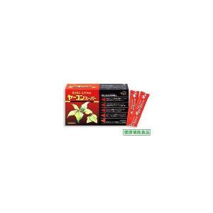 【期間限定プライス!!】【送料無料】 養生食品ヤーコンスーパー茶 84包入(スティックタイプ) 【3個セット】 fdc