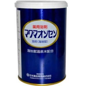 薬用浴剤 マグマオンセン 別府  (海地獄)500g|fdc
