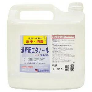 消毒用エタノールMIXカネイチ 5L(コック付) 『兼一薬品』【医薬品部外品】|fdc