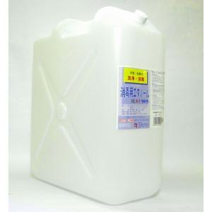 消毒用エタノールMIXカネイチ 5L(コック付)【2個セット】 『兼一薬品』【医薬品部外品】|fdc