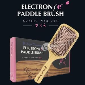 【送料無料】ヘイゼル・トンプソン エレクトロン パドル ブラシ さくら 1個 【頭皮環境を整え、美しい髪に導く】|fdc