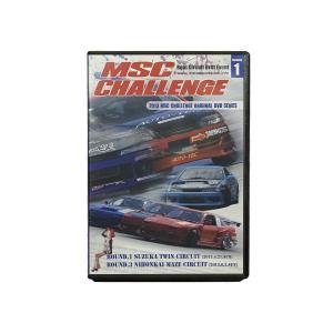 MSC Challenge 2013 Vol.1 DVD|fdj