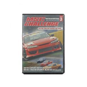 MSC Challenge 2013 Vol.3 DVD|fdj