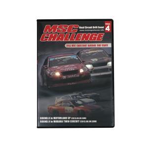 MSC Challenge 2013 Vol.4 DVD|fdj