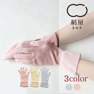 ショート手袋 (4382) 手袋 レディース 女性 メンズ 男性 おしゃれ おすすめ 可愛い天然素材 絹 シルク 日本製 絹屋 きぬや ブランド|fdsdaigo