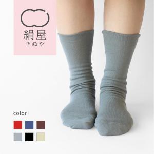 靴下 2重編み 内側シルク 綿 履き口ゆったり 冷えとり靴下 レディース くつした|fdsdaigo