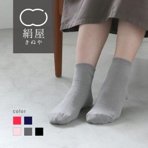 靴下 極暖シルク 冷えとり靴下 冷え取りくつした ソックス レディース 絹屋|fdsdaigo