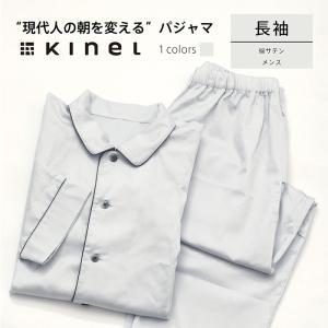 綿 100% サテン パジャマ メンズ (5004)  男性 睡眠 安眠 天然素材 綿 コットン kinel|fdsdaigo