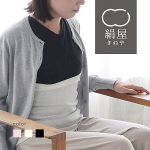 極暖シルク 腹巻 (5069) 腹巻き はらまき ユニセックス レディース メンズ 女性 男性 絹 シルク 発熱 あったか 温かい あたたかい 絹屋|fdsdaigo