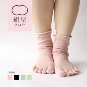 5本指靴下 シルク 履き口ゆったり レディース 冷え取り くつした 絹屋|fdsdaigo