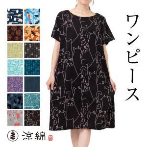 ワンピース (5376)送料無料 すずめん トップス ロング丈 ワンピ−ス ファッション 半袖 ゆったり 可愛い かわいい 部屋着 ルームウエア 春夏|fdsdaigo