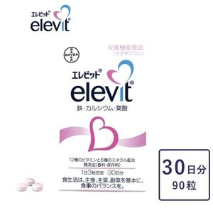 送料無料 葉酸 サプリメント エレビット 30日分 × 6個セット 鉄分