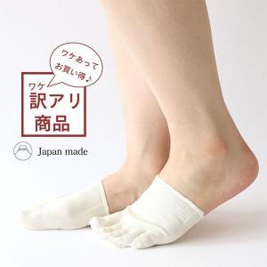 ワケあり 冷えとり靴下 3足セット レディース 冷え取り くつした コットン 綿|fdsdaigo