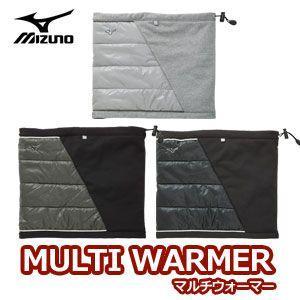 ミズノ ブレスサーモ マルチウォーマー A87TF-300 男性用(フリーサイズ) feap
