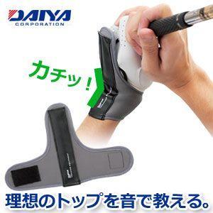ダイヤ リストジャッジ ゴルフ練習器 AS-483 feap