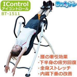 朝日ゴルフ用品 ボディトレ iコントロール(アイコントロール) BT-1511 トレーニンググッズ 【逆さ吊り機】 feap