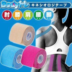 朝日ゴルフ用品 Bodyトレ キネシオロジテープ BT-1731 [プレカットロールタイプ] feap
