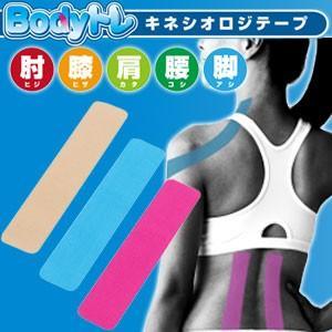 朝日ゴルフ用品 Bodyトレ キネシオロジテープ BT-1732 [カットタイプ] feap