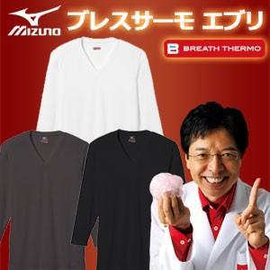 ミズノ ブレスサーモ エブリ Vネック長袖シャツ C2JA5601 (メンズ) アンダーウェア feap