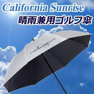 朝日ゴルフ用品 カリフォルニアサンライズ アンブレラ CSUM-3730|feap