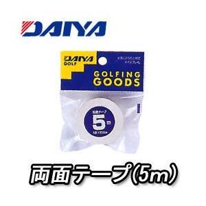 ダイヤ 両面テープ(5m) AS-028 feap