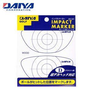 ダイヤ インパクトマーカー AS-421 ≪ドライバー用(超デカヘッド対応)≫