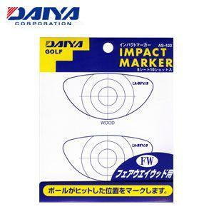 ダイヤ インパクトマーカー AS-422 ≪フェアウェイウッド用≫