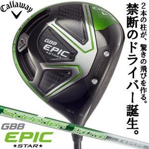 キャロウェイ GBB EPIC STAR(GBB・エピック・スター) ドライバー Speeder EVOLUTION for GBB カーボンシャフト(日本正規品) feap