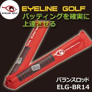 71eacbe8b9513 バターパター 【即納】 EYELINE (アイライン) ELG-BP41 ...