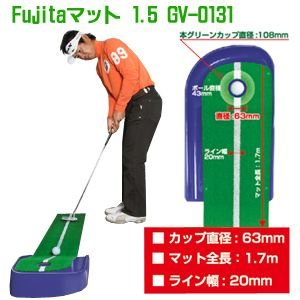 タバタ 藤田 (フジタ) Fujita マット 1.5 GV-0131 feap