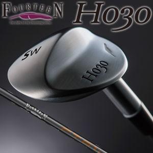 フォーティーン H030 ウェッジ FTカーボンシャフト|feap