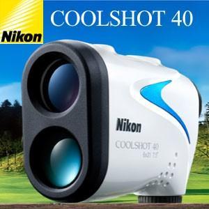 Nikon(ニコン)携帯型レーザー距離計 COOLSHOT 40 携帯型レーザー距離計(クールショット40)