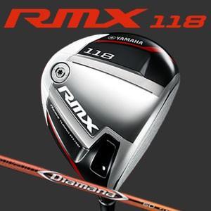 ヤマハ RMX 118 ドライバー Diamana RF 60 カーボンシャフト|feap