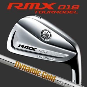 ヤマハ RMX 018 TOURMODEL アイアン6本セット(#5〜#9,PW) Dynamic Gold 120 スチールシャフト【2,000セット限定生産品】|feap