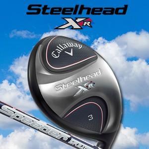 キャロウェイ Steelhead XR フェアウェイウッド Speeder EVOLUTION for XR カーボンシャフト|feap