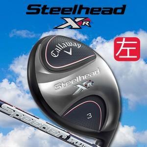 キャロウェイ  【左用】 Steelhead XR フェアウェイウッド Speeder EVOLUTION for XR カーボンシャフト 【受注生産品】|feap
