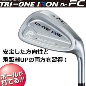 ロイヤルコレクション ゴルフ練習器 TRI-ONE IRON トライワンアイアン ドクターFC feap