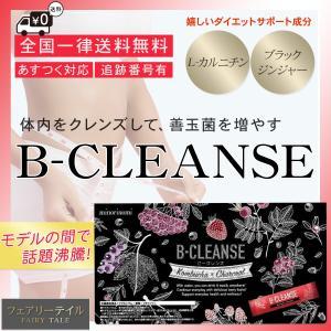 商品名 ビークレンズ B-CLENSE コンブチャ×チャコール 内容量 90g(3g×30本) KO...