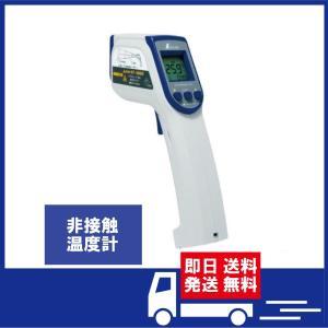 シンワ 放射温度計 C レーザーポイント機能付 放射率可変タイプ featherstoa