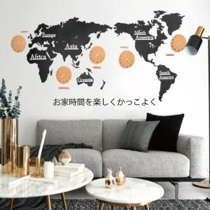 特大掛け時計 大きい 木製時計 世界時計 世界地図 World clock おしゃれ インテリア 220cm 高級 お家時間|featherstoa