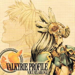 【中古CD】VALKYRIE PROFILE VOICE MIX ARRANGE|federicomedia
