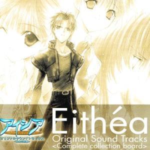 【中古CD】アイシア オリジナルサウンドトラックス|federicomedia