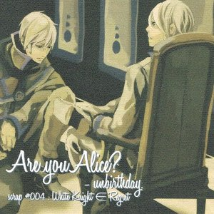 ※訳あり【中古CD】Are you Alice? Unbirthday scrap(4) White Knight∈Regret|federicomedia