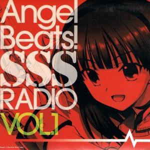 【中古CD】Angel Beats! SSS RADIO(1)|federicomedia