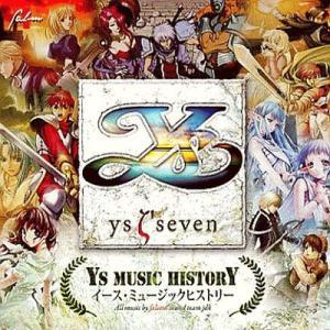【新品CD】『イース・ミュージックヒストリー』(ゲーム予約特典)|federicomedia