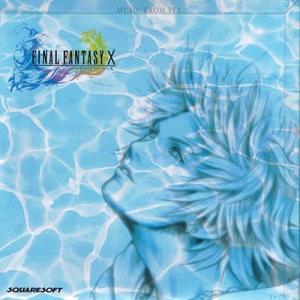 【中古CD】FINAL FANTASY X MUSIC FORM FFX(ゲーム予約特典)|federicomedia