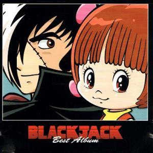 【中古CD】BLACK JACK BEST ALBUM(初回限定盤)|federicomedia