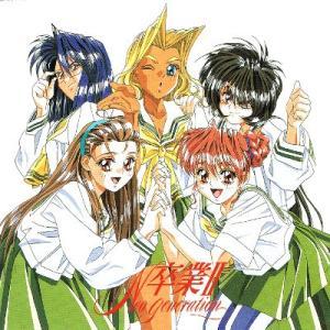 【中古CD】卒業II~Neo generation~|federicomedia