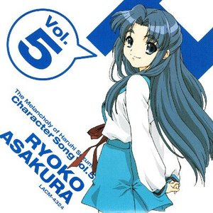 ◆収録曲 1. 小指でぎゅっ! 2. COOL EDITION 3. ハレ晴レユカイ~Ver. 朝倉...